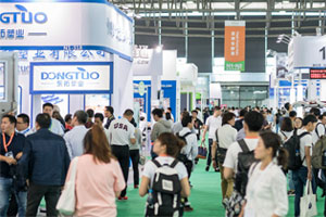 PeriLog – fresh logistics Asia 2017 leads the fresh market with record results