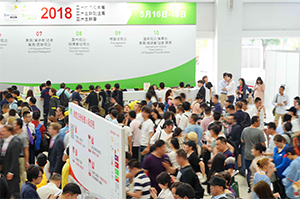 PeriLog – fresh logistics Asia 2018 answers to new retailing trends