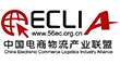 China E-Commerce Industrial Alliance