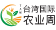 Taiwan Agriculture Week
